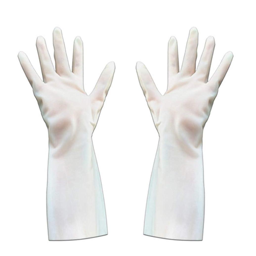 世界記録のギネスブック地下室報復する2ペアパンク防止ニトリル手袋耐摩耗性耐油ニトリル手袋ノンスティックラテックス手袋引き裂き防止新素材 (Color : White, Size : L)