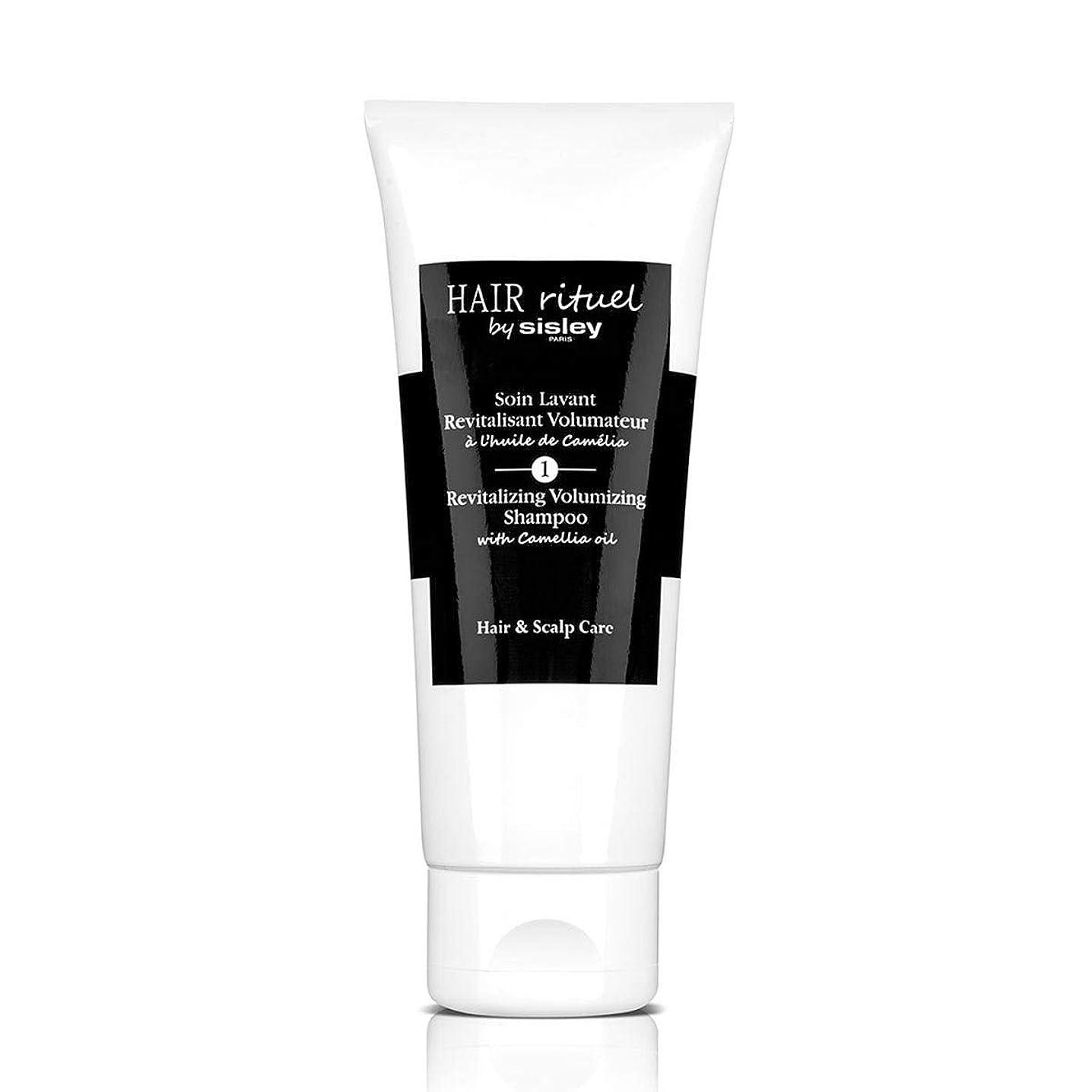 限界服を洗う分割シスレー Hair Rituel by Sisley Revitalizing Volumizing Shampoo with Camellia Oil 200ml/6.7oz並行輸入品