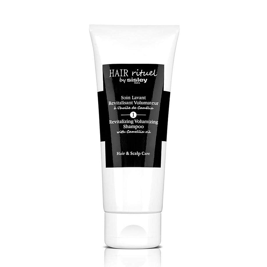 飢饉テレビ散るシスレー Hair Rituel by Sisley Revitalizing Volumizing Shampoo with Camellia Oil 200ml/6.7oz並行輸入品