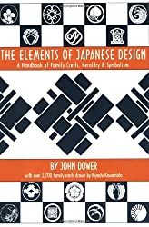 Elements Of Japanese Design: Handbook Of Family Crests, Heraldry & Symbolism (Handbook of Family Crests, Heraldry and Symbolism)