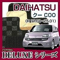 【DELUXEシリーズ】DAIHATSU ダイハツ クー COO 4WD フロアマット カーマット 自動車マット カーペット 車マット(H17.1~25.01、M4##) サクセスグレーチェック ab-da-coo-17m4-delsgrc