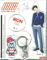 韓国 K-POP ☆iKON アイコン B.I ビーアイ☆アクリル スタンドキーホルダー
