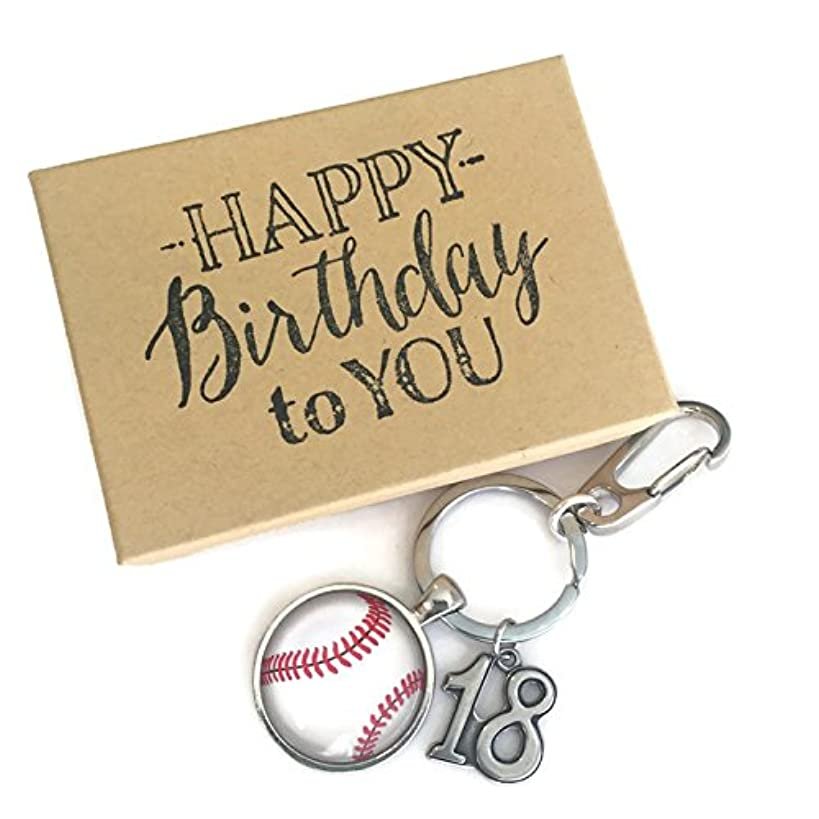 Baseball 18th Birthday ~ Masculine ~ Keepsake ~Baseball Key Chain with Gift Packaging for Boy or Girl ~ 18th Birthday Gift