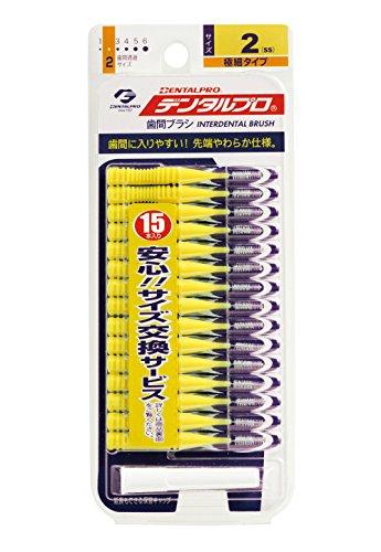 デンタルプロ 歯間ブラシ I字型サイズ2(SS) 15P