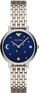 ساعة للنساء من امبوريو ارماني، موديل AR80024