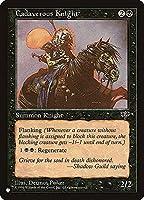 マジックザギャザリング MIR EN Cadaverous Knight (英語版 コモン) The List ザ・リスト