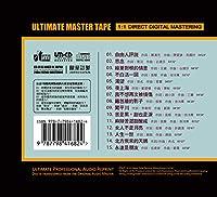 阿敏流行音乐国语版人声测试发烧 开盘母带直刻1:1 CD碟片