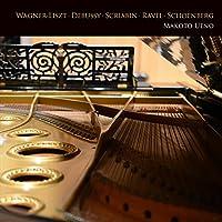 ラヴェル: 夜のガスパール、ドビュッシー: 『映像』第2集、ワーグナー / リスト: イゾルデの愛の死、スクリャービン: ピアノ・ソナタ第5番、他 上野真