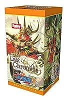 ラストクロニクル ブースターパック 第8弾 天空編II BOX