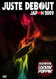 JUSTE DEBOUT JAPON 2009 OLD SKOOL [DVD]