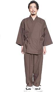作務衣 メンズ 通年 さむえ 久留米織 40番手双糸 綿 おしゃれ 日本製 全5色 久留米織 男性用