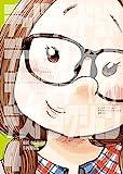 デッドデッドデーモンズデデデデデストラクション (4) (ビッグコミックススペシャル)