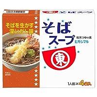 ヒガシマル醤油 そばスープ 4袋×10箱入×(2ケース)