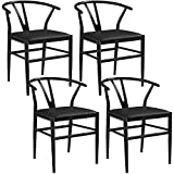 Yaheetech 4pcs Metal Dining Chair Y-Shaped Backrest Chair PU leather Seat Solid Metal Arm Chairs, Black