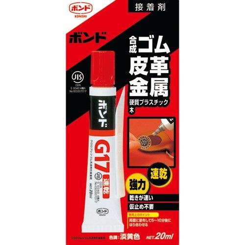 コニシ ボンド G17 合成ゴム皮革金属 1個 [0238]