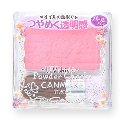 IDA Laboratories CANMAKE | Cheek Color | Powder Cheek 20 Lollipop Pink (japan import)