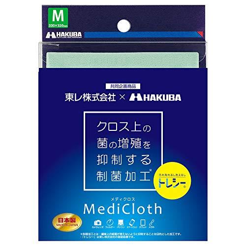 HAKUBAクリーニングクロスメディクロスM菌の増殖を抑制する制菌加工トレシーカメラ液晶画面メガネ拭きライトグリーンKTR-MCM-G
