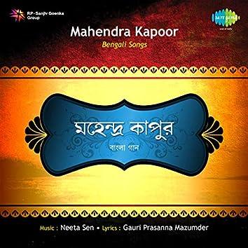 Bengali Songs - Mahendra Kapoor