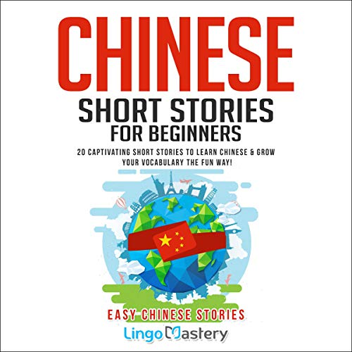 『Chinese Short Stories for Beginners』のカバーアート