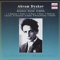 Various: Russian Piano School