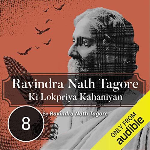 Kanchan cover art