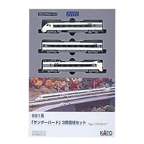 KATO Nゲージ 681系 サンダーバード 増結 3両セット 10-326 鉄道模型 電車