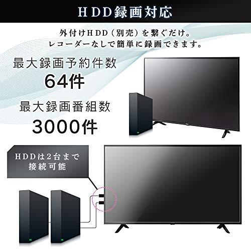 アイリスオーヤマ『43型4K対応液晶テレビ43UB10P』