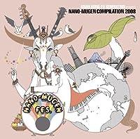 Presents Nano Mugen Compilation 08 by Asian Kung-Fu Generation (2008-07-09)