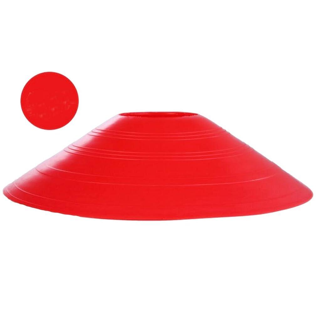 気づかない火星聖人20個サッカーコーンサッカートレーニングコーン/パイロントレーニング障害 - レッド