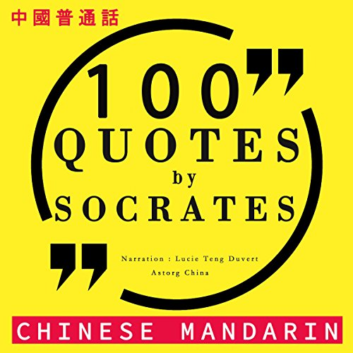 100 quotes by Socrates in Chinese Mandarin Titelbild