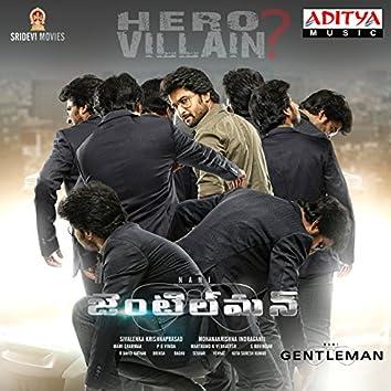 Gentleman (Original Motion Picture Soundtrack)