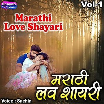 Marathi Love Shayari, Vol. 1