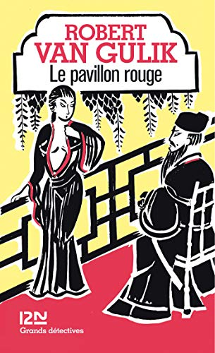 Le pavillon rouge (Grands détectives t. 1579) (French Edition)