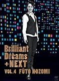 TAKARAZUKA SKY STAGE Brilliant Dreams+NEXT VOL.4 望海風斗 (初回限定版) [DVD]