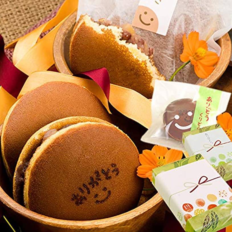 類人猿ささいなスキッパーギフト 誕生日 栗 和菓子 ありがとうメッセージ栗どらやき5入良平堂