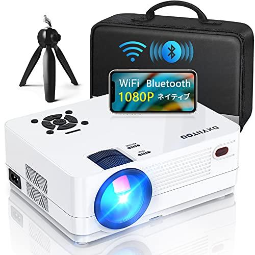 1080P プロジェクター Bluetooth WiFi 小型 プロジェクター スマホ対応 双方向Bluetooth 8000lm モバイル プロジェクター 4K対応 300インチ大画面 ホームシアター プロジェクター 天井 Iphone/Android/PC/ DVD/ TV Stick /PS4対応 3年保証
