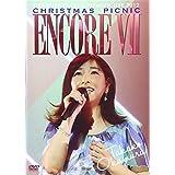ENCORE VII  OKAMURA TAKAKO PREMIUM LIVE 2012 CHRISTMAS PICNIC [DVD]