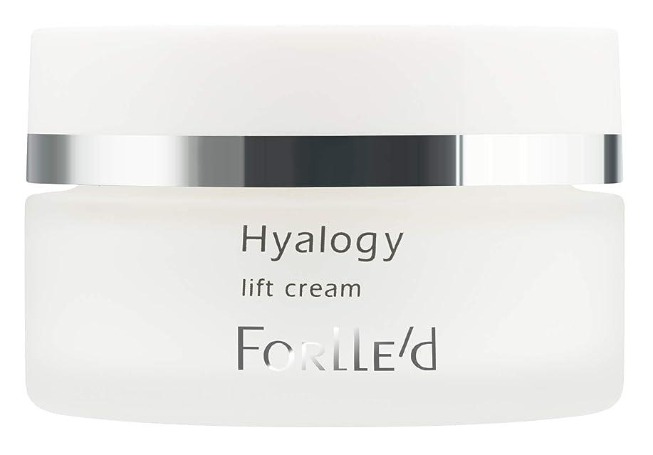 ヒアロジー リフトクリーム 50g Hyalogy