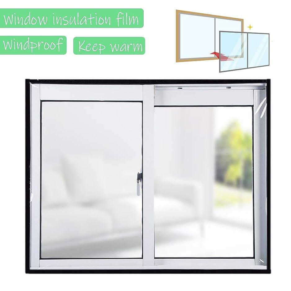 おかしいレタッチと闘うSHIJINHAO 防水シート、自己接着 断熱フィルム 冬 家庭 冷たいプラスチックの暖かいフィルム 窓 防風フロントガラス、22サイズ (Color : Clear, Size : 1.2x1.5m)