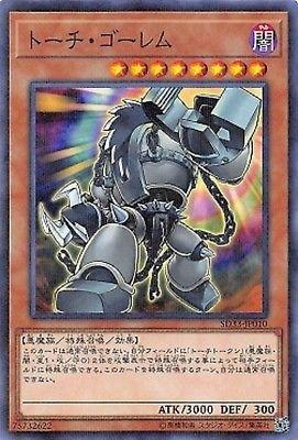 YU-GI-OH! SD33-JP010 - Grinder Golem - Normal Parallel Japan