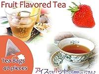 【本格】紅茶 ほんのり香るストロベリー・フルーツ・フレーバード・ティーバッグ 40個
