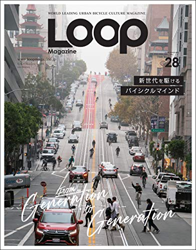 LOOP Magazine Vol.28