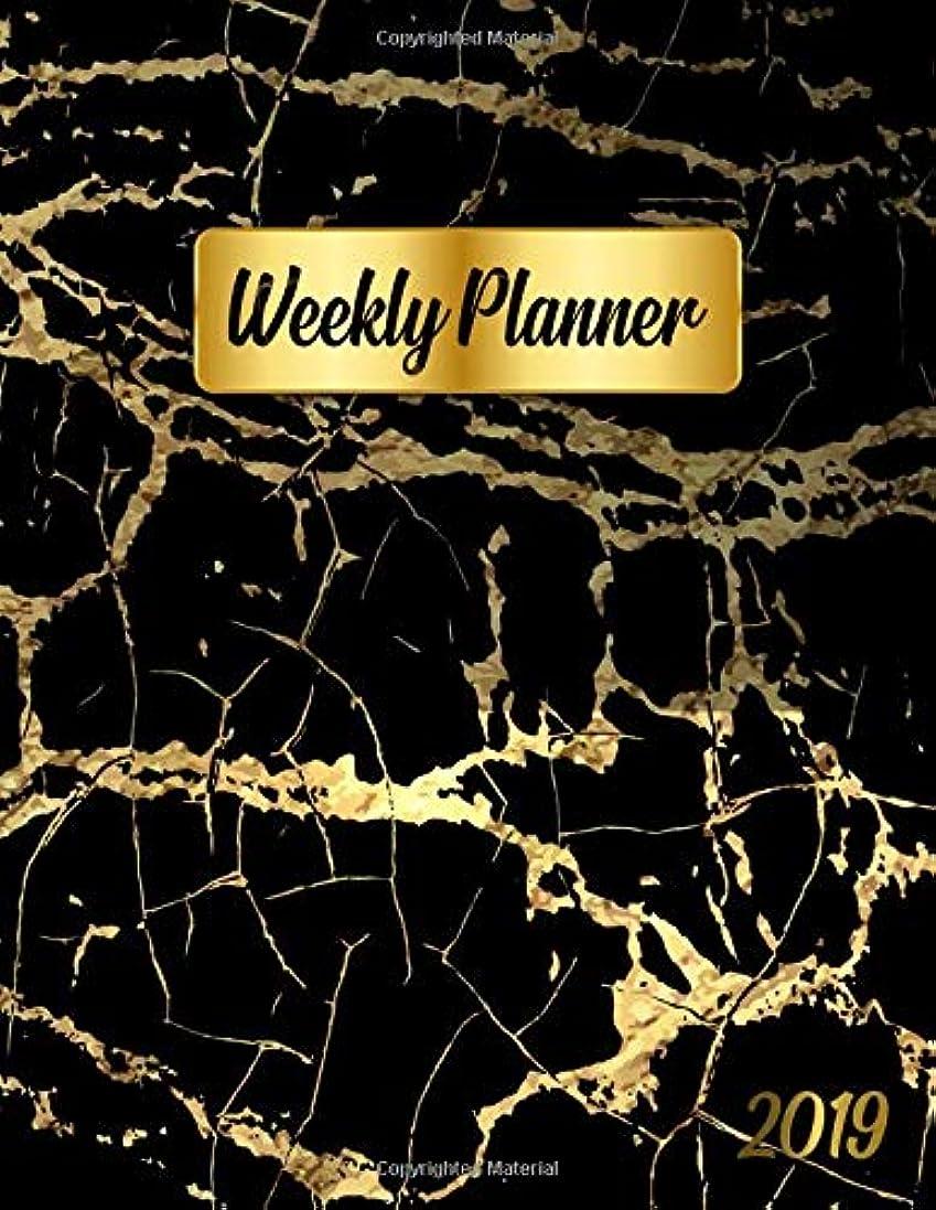 六分儀ドラムティームWeekly Planner 2019: Black marble 2019 planner with weekly views, to-do lists, inspirational quotes and funny holidays. The perfect golden organizer with vision boards and much more. (Marble Planners)