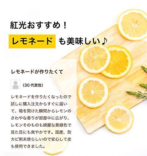 レモン国産静岡産国産レモン2kg秀品檸檬れもん果物フルーツノーワックス防腐剤未使用
