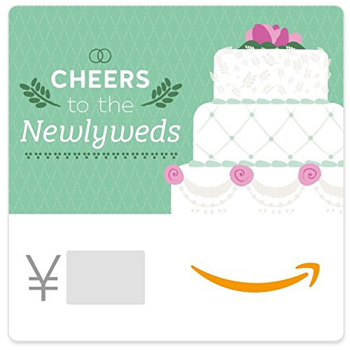 Amazonギフト券 Eメールタイプ - 結婚祝い(ケーキ)