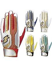SSK エスエスケイ バッティンググローブ 限定 バッティング手袋 シングルバンド 手袋 両手用 プロエッジ PROEDGE EBG5002WF