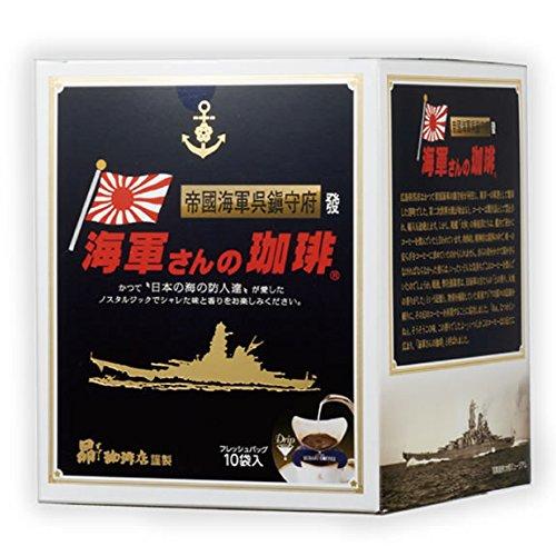 昴珈琲店『海軍さんの珈琲フレッシュバッグ10袋入』