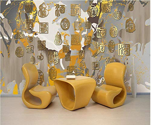 Mural Papel Pintado Doodle de texto de vino chino vintage dorado Fotomural para Paredes Papel pintado tejido no tejido Decoración de Pared decorativos Murales moderna 250(W)X175(H) cm