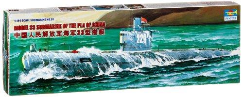 Trumpeter 05901 Modellbausatz Chinesisches U-Boot Type 33