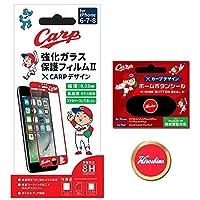 カープ公認デザイン 強化ガラス 保護フィルム ホームボタンシール 広島 ロゴ セット iPhone6 iPhone7 iPhone8
